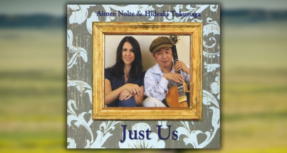 Download CD - Just Us